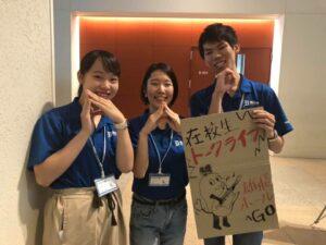 8月24日(土)、25日(日) オープンキャンパス開催!