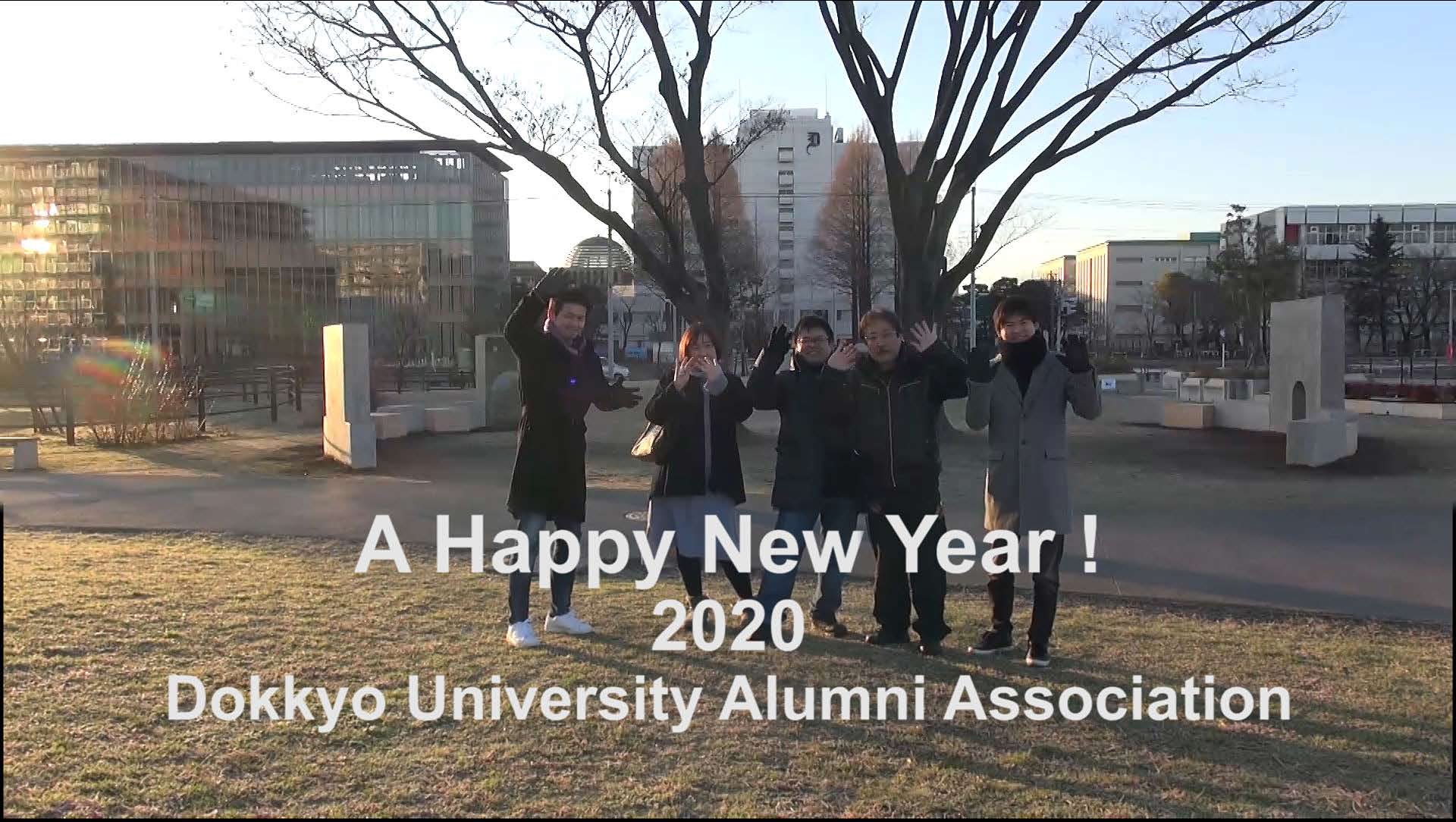 2020年1月3日 恒例!獨協大学初日の出④記録スライドショー