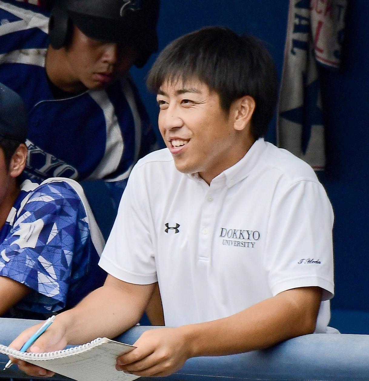 獨協初のプロ野球選手誕生の立役者!上田樹さん